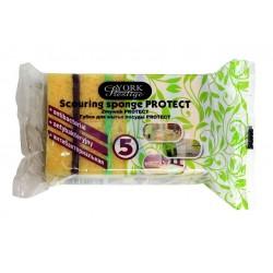 Houba PROTECT antibakteriální sada 5 ks  9x7x3  polyuretan